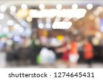 shopping mall abstract... | Shutterstock . vector #1274645431