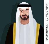 sheikh mohammed bin zayed bin...   Shutterstock .eps vector #1274777044