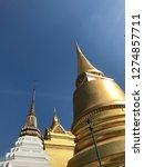 bangkok thailand 4 january 2019 ... | Shutterstock . vector #1274857711