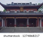 """Frontal view of the entrance of Yue Fei Temple, with plaque of the name of the temple """"Yue Wang Miao"""" in Chinese, near West Lake, in Hangzhou, China"""