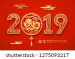 celebration paper cut for 2019... | Shutterstock . vector #1275093217