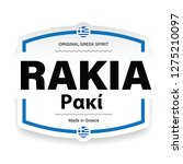 rakia made in greece label | Shutterstock .eps vector #1275210097