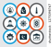 religion icons set with flag ... | Shutterstock .eps vector #1275398767
