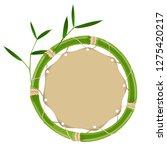 green bamboo circle frame... | Shutterstock .eps vector #1275420217