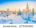 harbin  china   january 5  2019 ... | Shutterstock . vector #1275556984