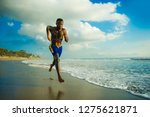 young attractive fit athletic...   Shutterstock . vector #1275621871