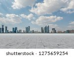 empty marble floors and city... | Shutterstock . vector #1275659254