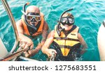 retired couple taking happy... | Shutterstock . vector #1275683551