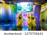 andong   south korea   oct 01   ... | Shutterstock . vector #1275735631