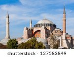 Exterior Of The Hagia Sophia I...