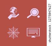 net icon set. net vector with...   Shutterstock .eps vector #1275847627