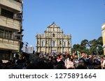 macau   dec 31  2018 ruins of...   Shutterstock . vector #1275891664