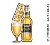 illustration of alcohol drink...   Shutterstock . vector #1275918151