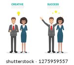 creative people and success... | Shutterstock .eps vector #1275959557