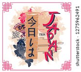 japan travel elements ... | Shutterstock .eps vector #1275962491