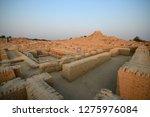 mohenjo daro  sunset  is an... | Shutterstock . vector #1275976084