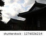 the old korean traditional... | Shutterstock . vector #1276026214