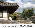 the old korean traditional... | Shutterstock . vector #1276026244