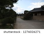 the old korean traditional... | Shutterstock . vector #1276026271