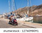 Sifnos  Greece   September 10 ...