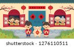 return home  2019 chinese new... | Shutterstock .eps vector #1276110511
