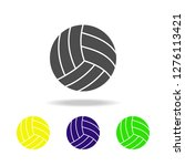 volleyball multicolored icons....
