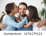 cute kid daughter and loving... | Shutterstock . vector #1276179121