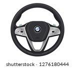 realistic luxury steering wheel. | Shutterstock .eps vector #1276180444