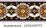 border with golden baroque... | Shutterstock .eps vector #1276195777