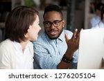 friendly diverse colleagues... | Shutterstock . vector #1276205104