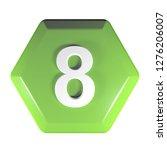 a green hexagonal push button...   Shutterstock . vector #1276206007