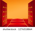 opened gates with gold and red... | Shutterstock .eps vector #1276318864