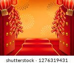 doors with fireworks or... | Shutterstock .eps vector #1276319431