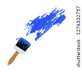 paint brush icon in trendy flat ...
