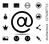 email sign icon. simple glyph...
