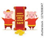 happy pig boy and girl in... | Shutterstock .eps vector #1276508347