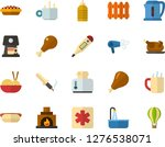 color flat icon set   hot tea... | Shutterstock .eps vector #1276538071
