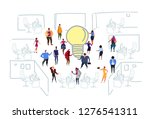 mix race business people... | Shutterstock .eps vector #1276541311
