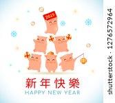 2019 zodiac pig year cartoon...   Shutterstock . vector #1276572964
