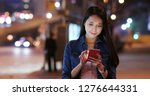 woman use of cellphone at night | Shutterstock . vector #1276644331
