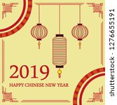 happy chinese new year 2019... | Shutterstock .eps vector #1276655191