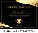 certificate template in sport... | Shutterstock .eps vector #1276791241