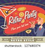 Stock vector retro party poster 127680374