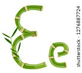 bamboo letter e with young... | Shutterstock .eps vector #1276887724