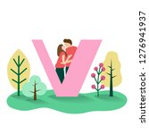 young couple lover standing...   Shutterstock .eps vector #1276941937
