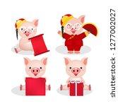 pig character celebration... | Shutterstock .eps vector #1277002027
