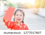 4 years old asian chinese child ... | Shutterstock . vector #1277017807