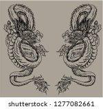 hand drawn silhouette dragon...   Shutterstock .eps vector #1277082661