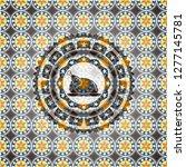 chicken dish icon inside arabic ... | Shutterstock .eps vector #1277145781