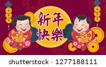 traditional asian style...   Shutterstock .eps vector #1277188111